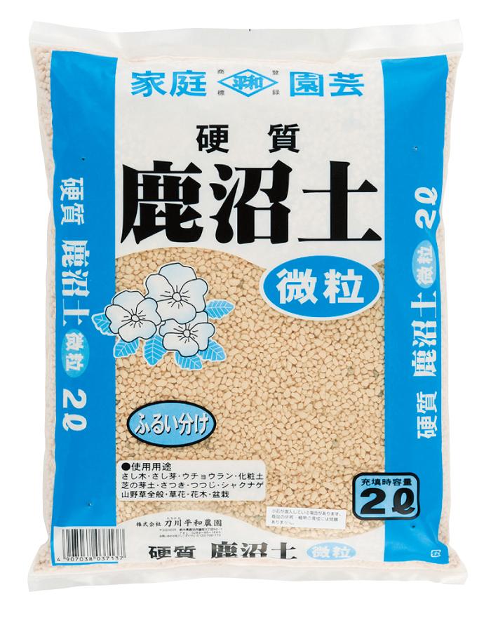 完全送料無料 硬質鹿沼土 微粒 約2L ブランド品 g1.5 クーポン配布店舗