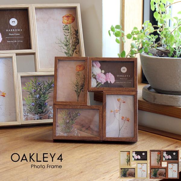 ギフト 結婚祝い 出産祝い OAKLEY4 木製 写真 4枚 ラッピング無料 写真立て オークリー4 ミニフォトフレーム 4枚 全2色