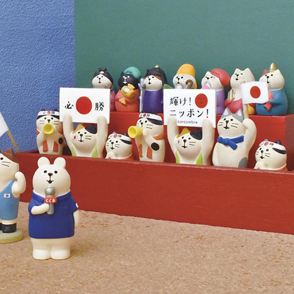 【9月/下旬】予約販売メガホン猫デコレコンコンブル2019まったりスポーツフェスティバル