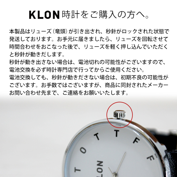 タイタンアート KLON クローン ALPHABET TIME WATCH WHITE