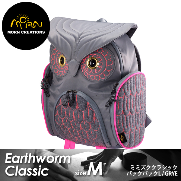 MORN CREATIONS The owls ミミズク クラシックバックパック Mサイズ GRYF