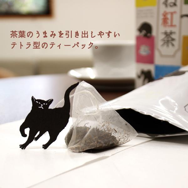 紅茶 山壽杉本商店 ねこタグ付 ね紅茶