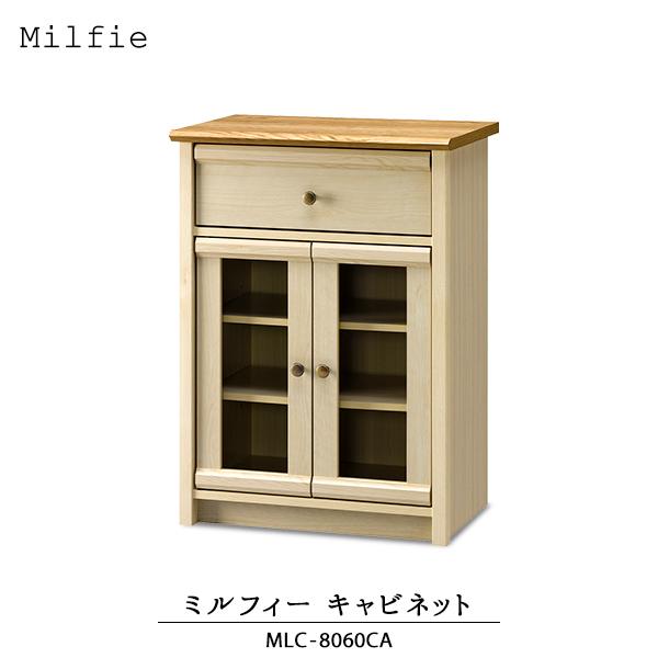 ミルフィー キャビネット MLC-8060CA