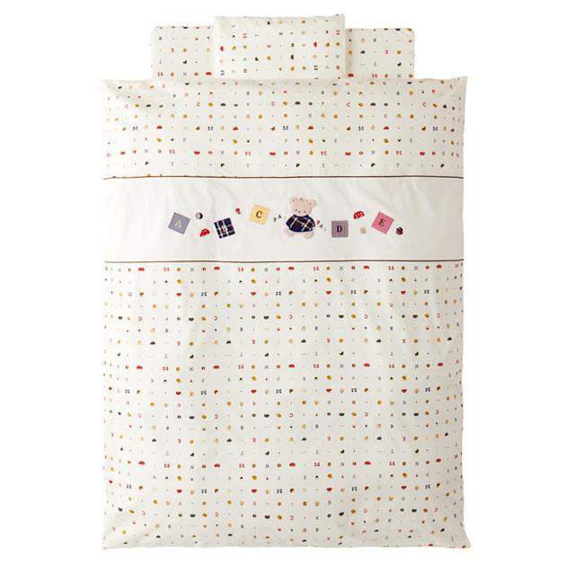 受注生産 ベビー組布団 ギフト プレゼント ご褒美 赤ちゃんの城 トーイズ セール価格 羽毛 布団5点セット