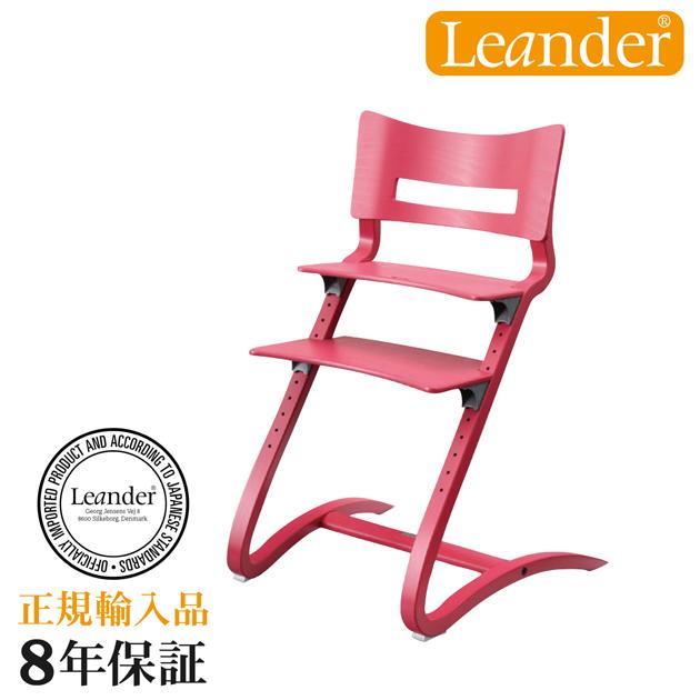 【正規輸入品:8年保証】【あす楽対応】ベビーチェア Leander Hight Chair(リエンダー ハイチェア) チェリーレッド