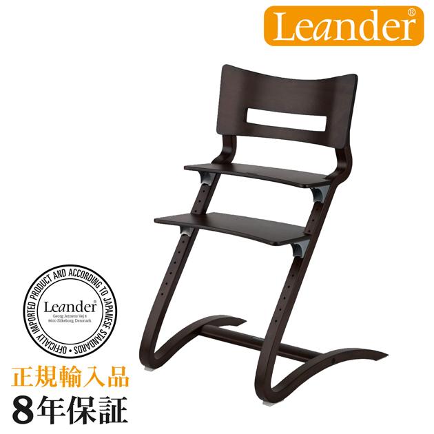 【正規輸入品:8年保証】ベビーチェア Leander Hight Chair(リエンダー ハイチェア) ウォールナット