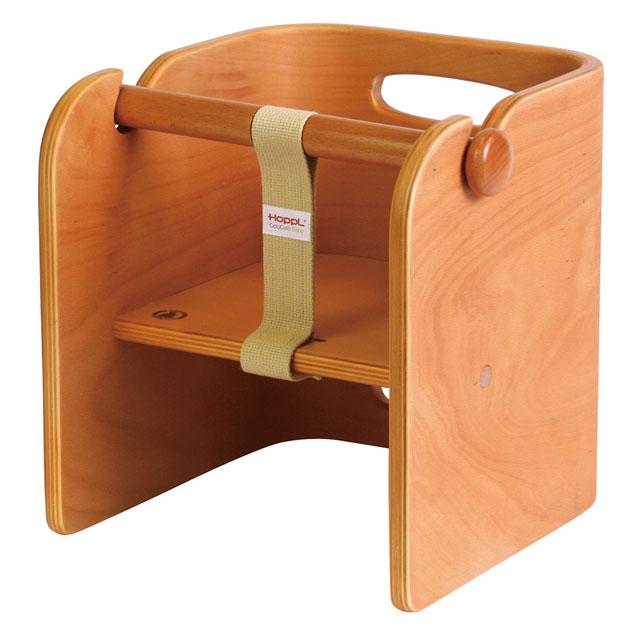 【あす楽対応】ベビー家具 HOPPL(ホップル) コロコロ ベビーチェア(ColoColo BabyChair) ナチュラル