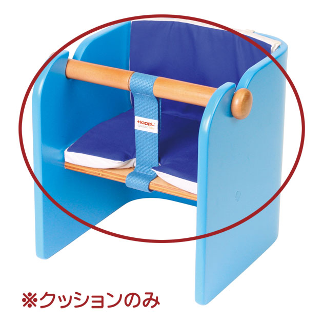 コロコロ (ColoColo Chair) ベビー家具 チェア HOPPL ナチュラル (ホップル) 【あす楽対応】