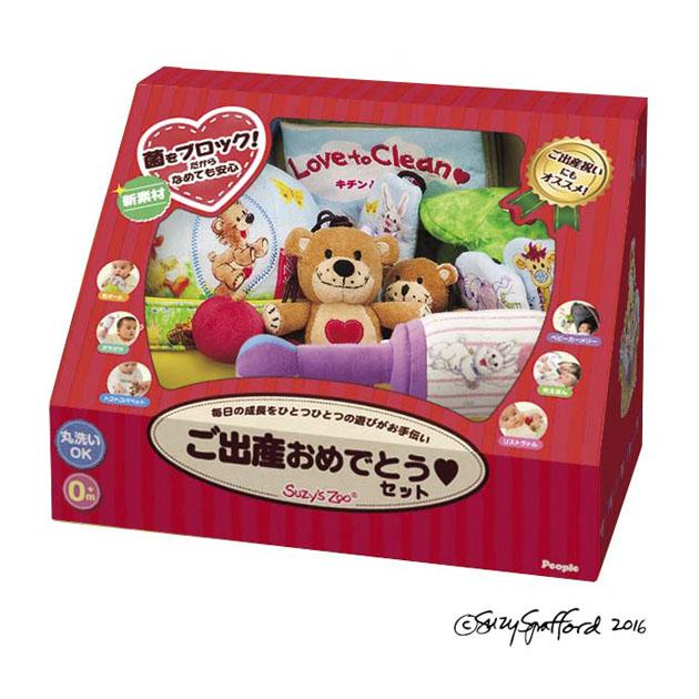 【あす楽対応】知育玩具 people(ピープル) Suzy's Zooのキチントイ ご出産おめでとうセット
