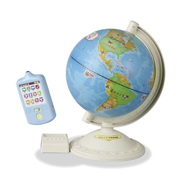 【あす楽対応】知育玩具 people(ピープル) くにキャラ学習地球儀