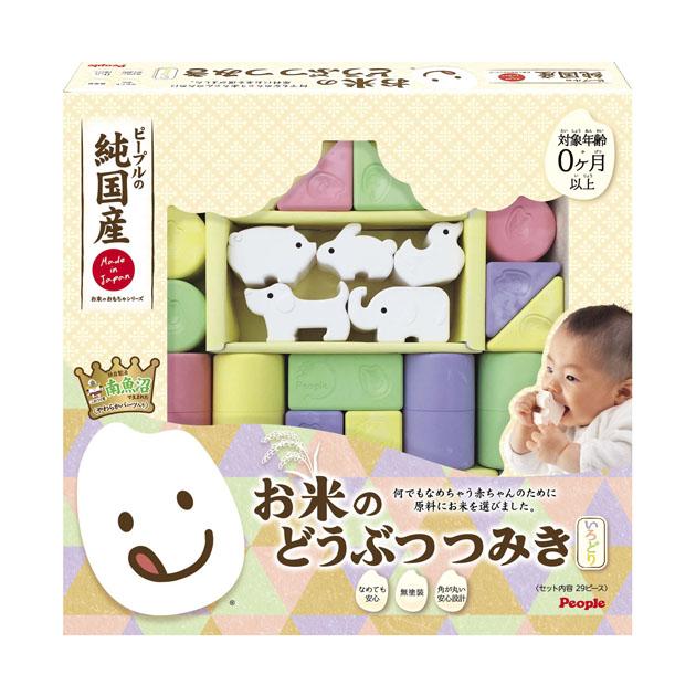 【あす楽対応】知育玩具 people(ピープル) お米のシリーズ お米のどうぶつつみき いろどり