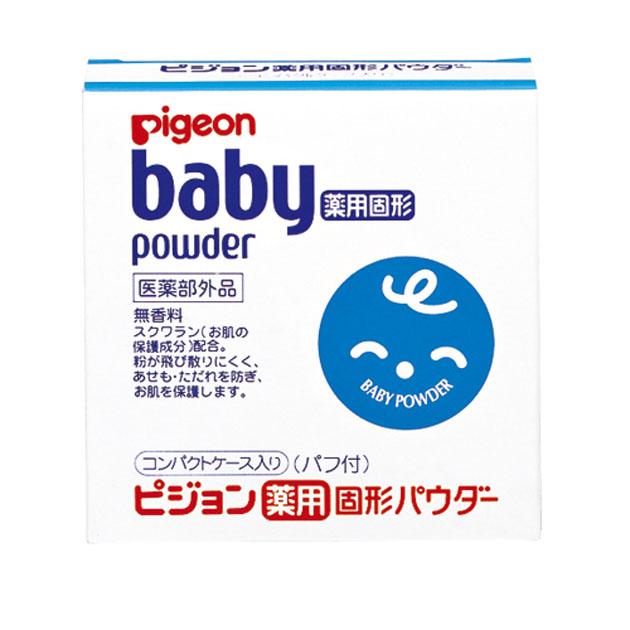 ボディケア用品 Pigeon 超激安特価 ピジョン 新入荷 流行 薬用固形パウダー