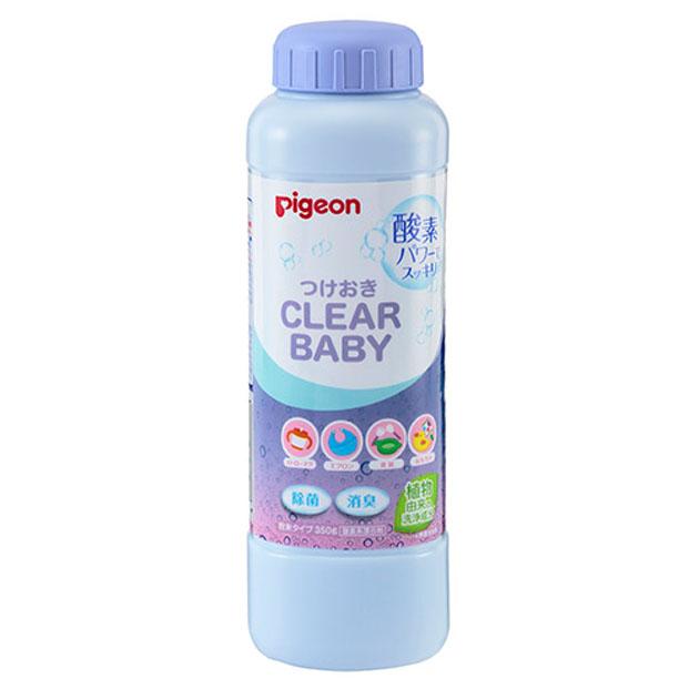 哺乳用品 期間限定送料無料 Pigeon つけおきCLEARBABY ピジョン 信託 ボトル クリアベビー