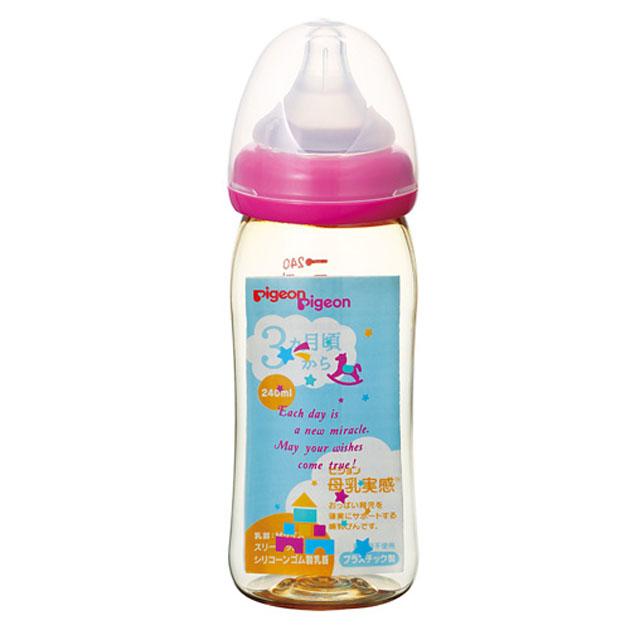哺乳用品 Pigeon ピジョン 大幅値下げランキング 母乳実感 240ml プラスチック製 メーカー公式 哺乳びん トイボックス柄