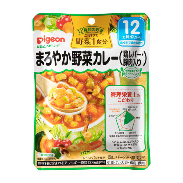 Food Education Step Recipe Vegetables Mellow Vegetables Curry Entering Chicken Lever Pork Of The Baby Food Pigeon Pigeon Administrative Dietitian