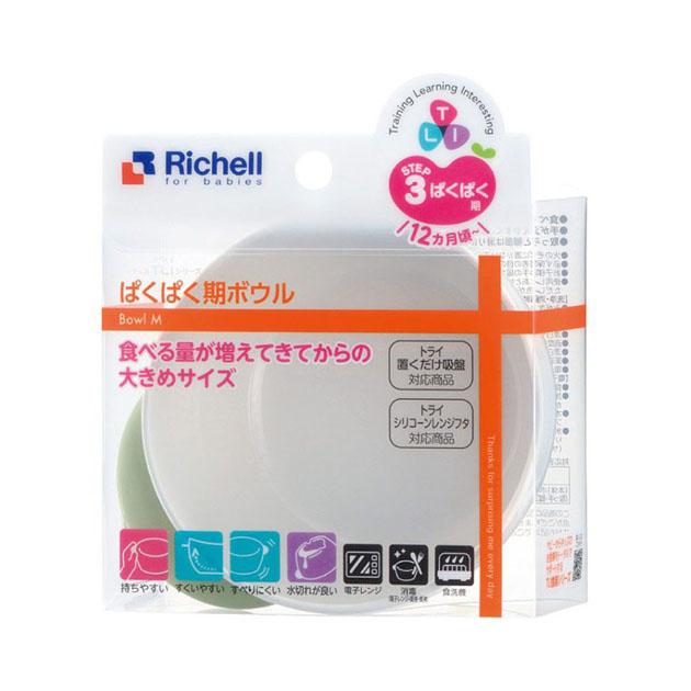 あす楽対応 ベビー食器 リッチェル Richell TLI トライシリーズ 驚きの値段で ぱくぱく期ボウル 格安店