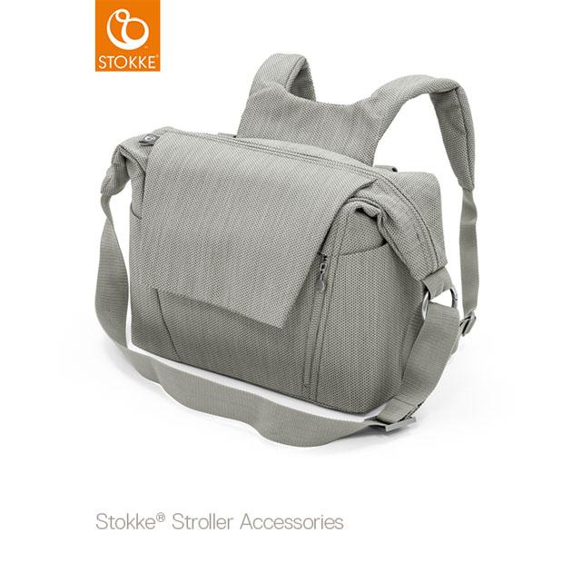ベビーカーオプション Stokke Changing Bag(ストッケ チェンジングバッグ) ブラッシュグレー
