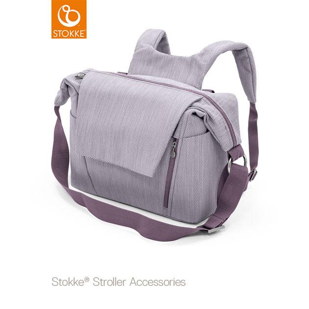ベビーカーオプション Stokke Changing Bag(ストッケ チェンジングバッグ) ブラッシュライラック