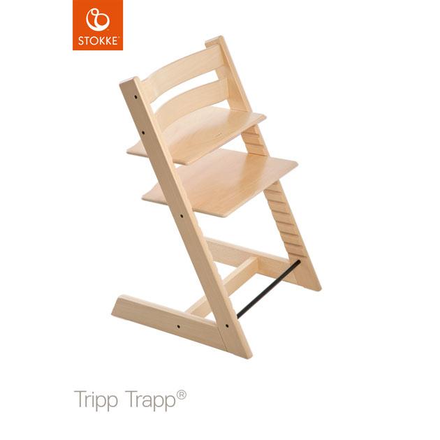 ベビーチェア Stokke Tripp Trapp(ストッケ トリップ トラップ) チェア本体 ナチュラル