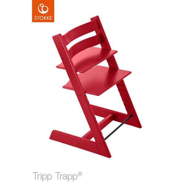 ベビーチェア Stokke Tripp Trapp(ストッケ トリップ トラップ) チェア本体 レッド
