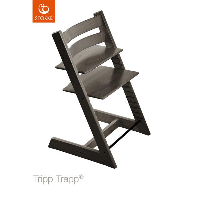 【あす楽対応】ベビーチェア Stokke Tripp Trapp(ストッケ トリップ トラップ) チェア本体 ヘイジーグレー