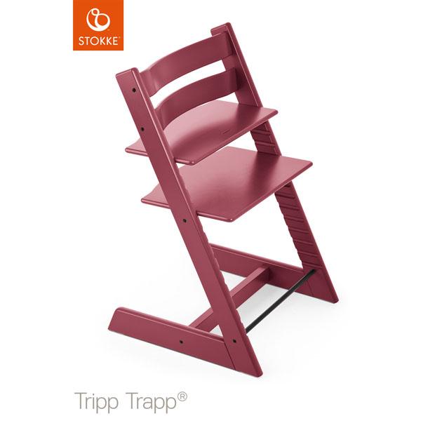 ベビーチェア Stokke Tripp Trapp(ストッケ トリップ トラップ) チェア本体 ヘザーピンク