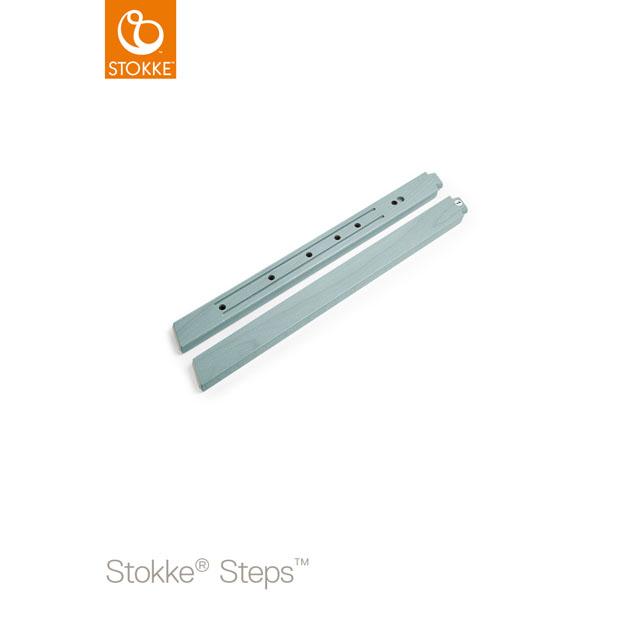 【あす楽対応】ベビーチェア Stokke Steps Chair(ストッケ ステップス チェア) レッグ ビーチ アクアブルー