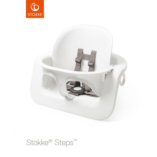 【あす楽対応】ベビーチェア Stokke Steps Babyset(ストッケ ステップスベビーセット) ホワイト