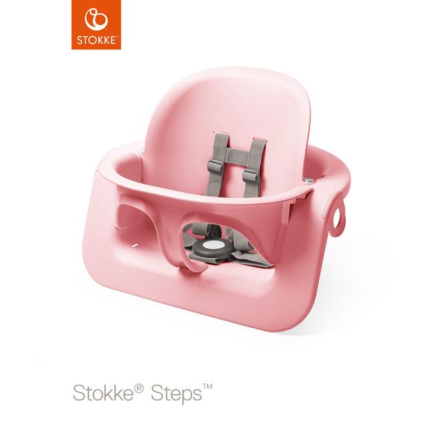 【あす楽対応】ベビーチェア Stokke Steps Babyset(ストッケ ステップスベビーセット) ピンク