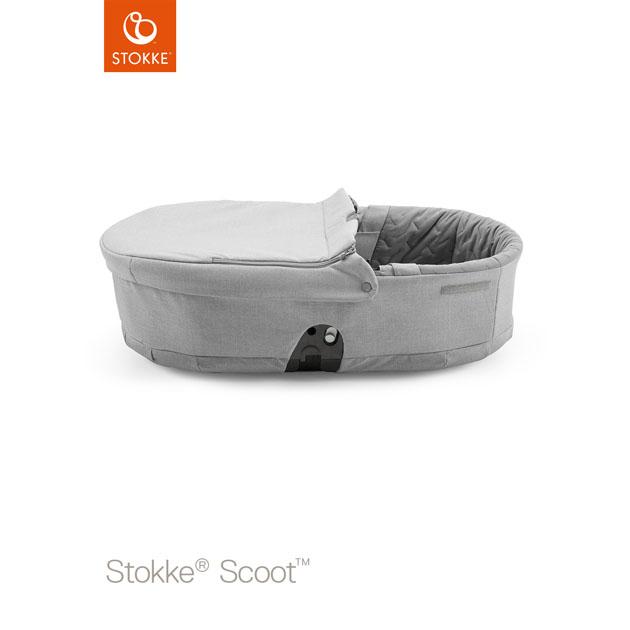 ベビーカー Stokke Scoot(ストッケ スクート2) キャリーコット グレーメラーンジ