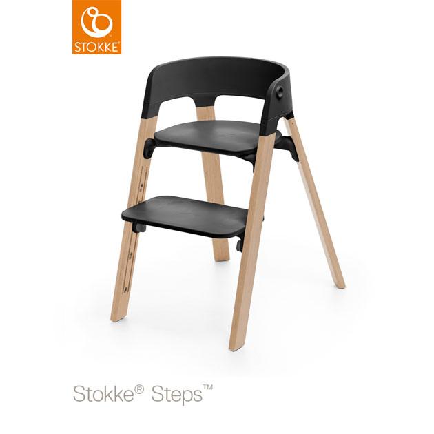 ベビーチェア Stokke Steps Chair(ストッケ ステップス チェア) レッグ ビーチ ナチュラル×シート ブラック