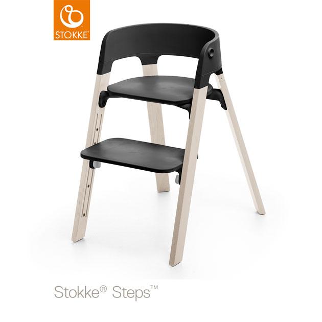 ベビーチェア Stokke Steps Chair(ストッケ ステップス チェア) レッグ ビーチ ホワイトウォッシュ×シート ブラック