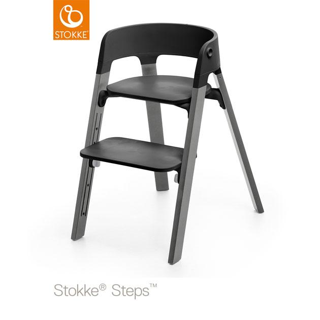 ベビーチェア Stokke Steps Chair(ストッケ ステップス チェア) レッグ ビーチ ストームグレー×シート ブラック