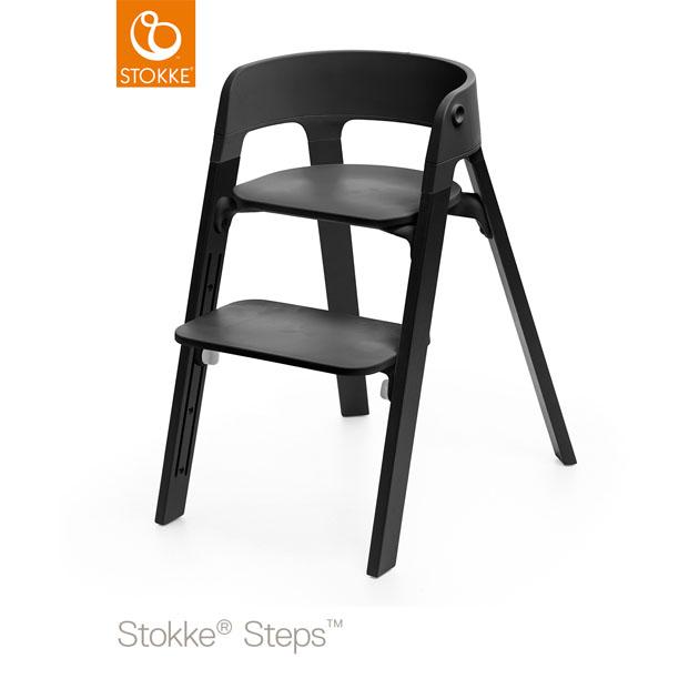 ベビーチェア Stokke Steps Chair(ストッケ ステップス チェア) レッグ オーク ブラック×シート ブラック