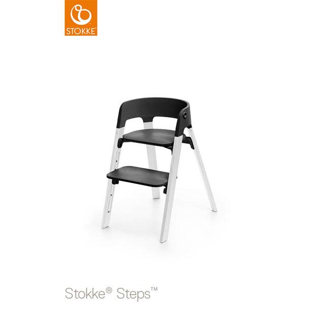 【あす楽対応】ベビーチェア Stokke Steps Chair(ストッケ ステップス チェア) レッグ オーク ホワイト×シート ブラック