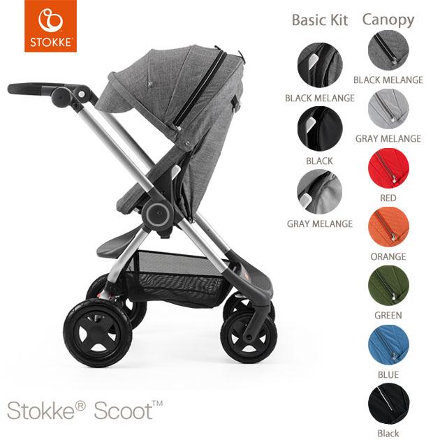 Stroller Stokke Scoot ストッケスクート 2 Basic Kit Canopy