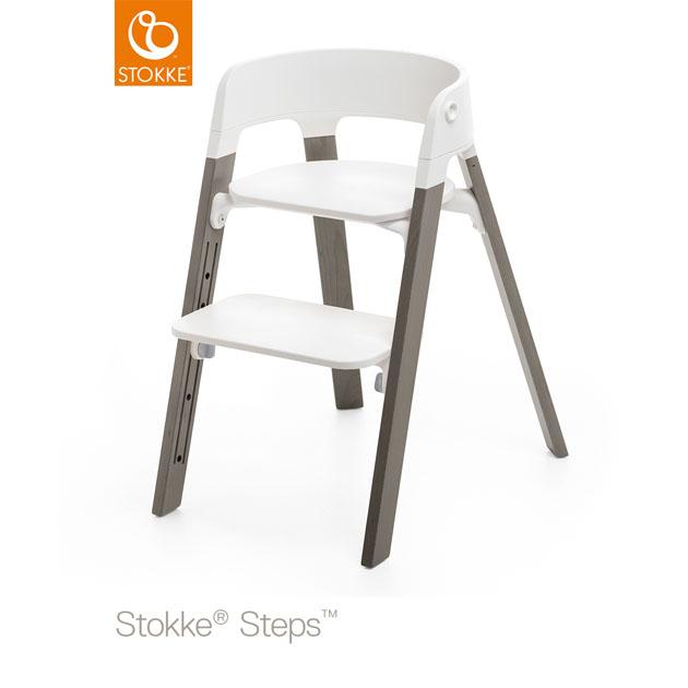 ベビーチェア Stokke Steps Chair(ストッケ ステップス チェア) レッグ ビーチ ヘイジーグレー×シート ホワイト