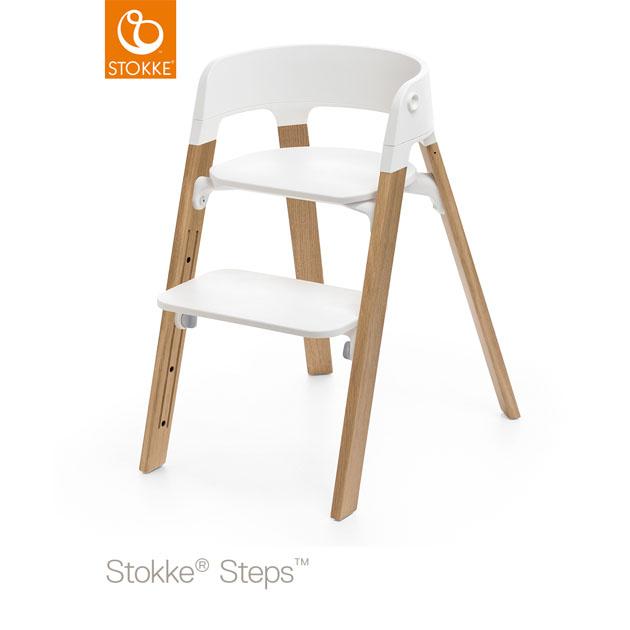 ベビーチェア Stokke Steps Chair(ストッケ ステップス チェア) レッグ オーク ナチュラル×シート ホワイト