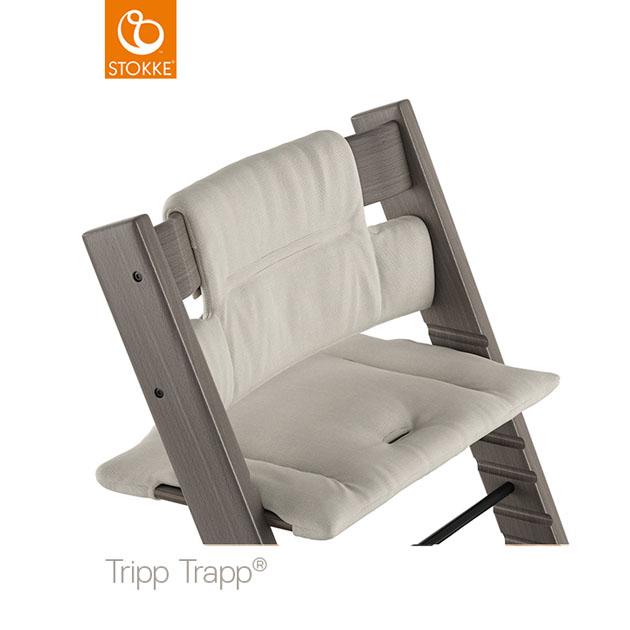 ベビーチェアオプション Stokke Tripp Trapp Classic Cushion(ストッケ トリップ トラップ クラシック クッション) タイムレスグレー