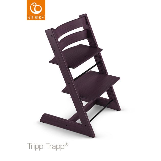 ベビーチェア Stokke Tripp Trapp(ストッケ トリップ トラップ) チェア本体 プラムパープル