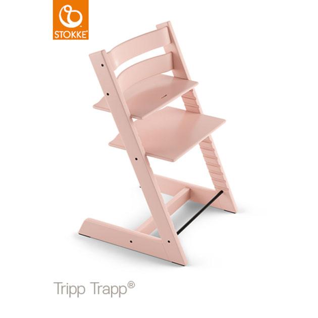 ベビーチェア Stokke Tripp Trapp(ストッケ トリップ トラップ) チェア本体 セレーヌピンク