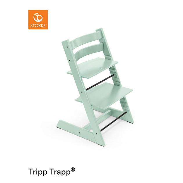 【あす楽対応】ベビーチェア Stokke Tripp Trapp(ストッケ トリップ トラップ) チェア本体 ソフトミント