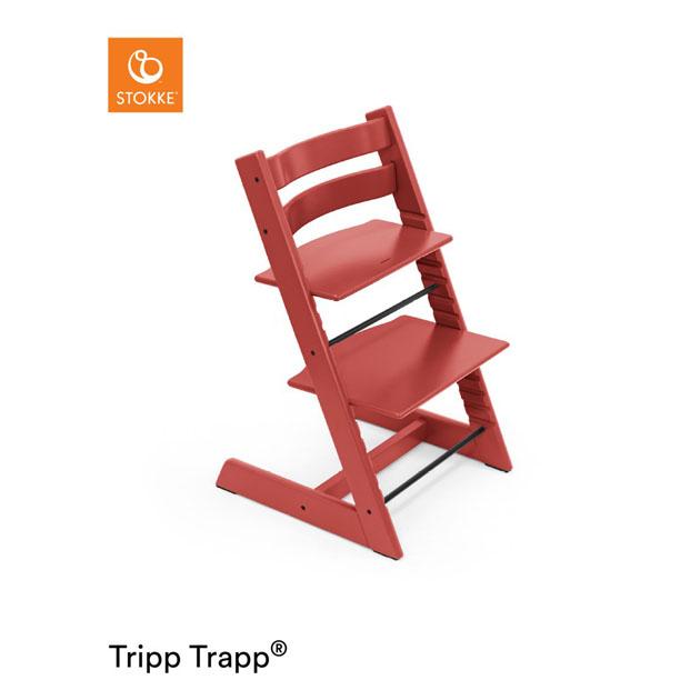 ベビーチェア Stokke Tripp Trapp(ストッケ トリップ トラップ) チェア本体 ウォームレッド