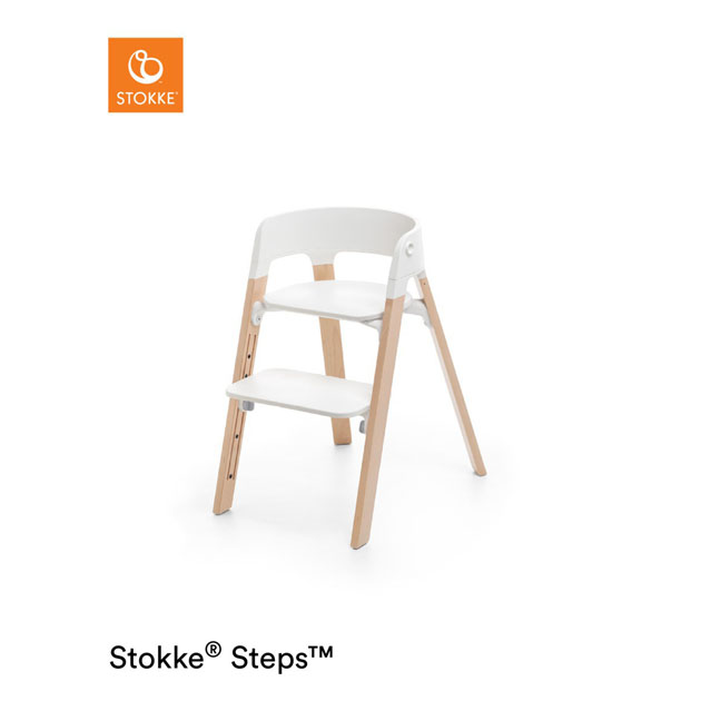 ベビーチェア Stokke Steps Chair Onebox(ストッケ ステップス チェア ワンボックス) ビーチ ナチュラル
