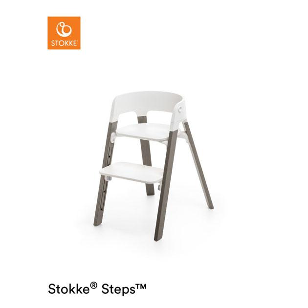 ベビーチェア Stokke Steps Chair Onebox(ストッケ ステップス チェア ワンボックス) ビーチ ヘイジーグレー