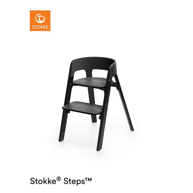 ベビーチェア Stokke Steps Chair Onebox(ストッケ ステップス チェア ワンボックス) オーク ブラック
