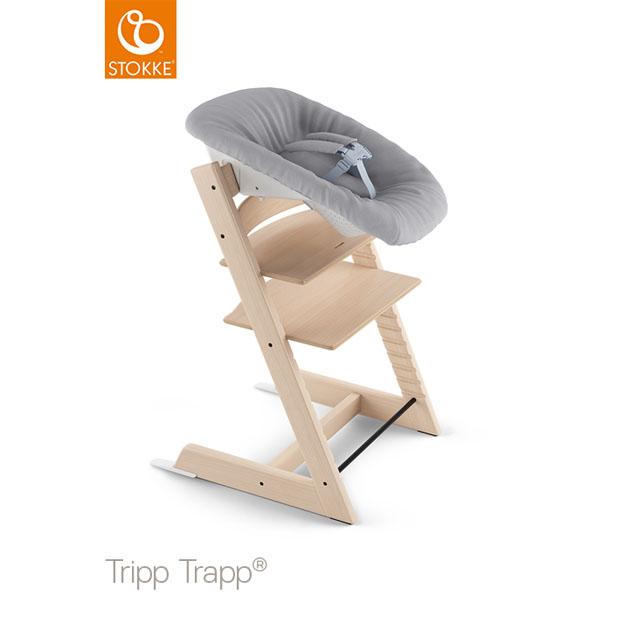 ベビーチェアオプション Stokke Tripp Trapp Newborn Set(ストッケ トリップ トラップ ニューボーンセット) グレー