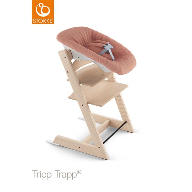 ベビーチェアオプション Stokke Tripp Trapp Newborn Set(ストッケ トリップ トラップ ニューボーンセット) コーラルコンフェティ