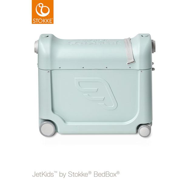 寝具小物 Stokke JetKids RideBox(ストッケ ジェットキッズ ライドボックス) グリーン
