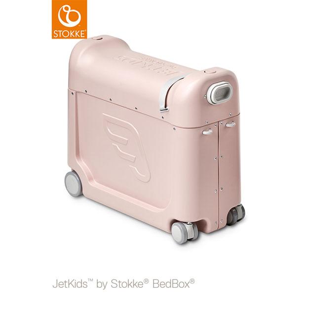 【あす楽対応】寝具小物 Stokke JetKids BedBox(ストッケ ジェットキッズ ベッドボックス) ピンク